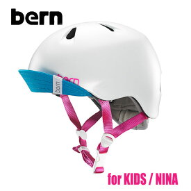 BERN,バーン/ヘルメット/KIDS・キッズ(子供用)/オールシーズン対応/NINA/SATIN WHTITE VISOR・サテンホワイト/XS/S・S/Mサイズ/自転車/キッズバイク/スケート 【あす楽 対応】