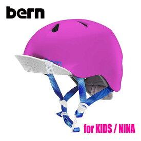 BERN,バーン/ヘルメット/KIDS・キッズ(子供用)/オールシーズン対応/NINA/SATAIN HOT PINK・サテンホットピンク/XS-S・S-Mサイズ/自転車/キッズバイク/スケート 【あす楽 対応】