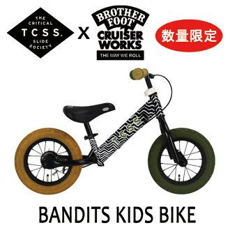"""路政領帶床單 es / 孩子們的自行車踢自行車 /TCSS x BROTHERFOOT 有限模型""""土匪孩子自行車 ',UH1506/白色,白色"""