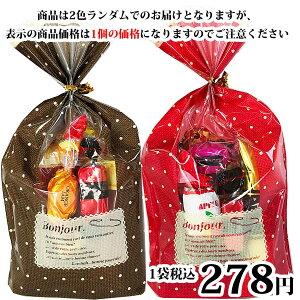 お菓子の詰め合わせ 会社 大量 個包装 お菓子 プチギフト 販促 大量購入 ビスケットとキャンディの詰め合わせ