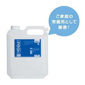 除菌消臭水 iPOSH(アイポッシュ) 4Lタンク【JAN:45562462290086】