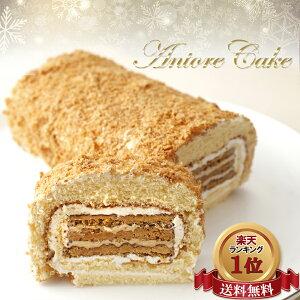 バタークリームケーキ【アントーレ】 送料無料 おうち時間 おやつ スイーツ お菓子 ギフト プレゼント コーヒー風味のバタークリームを挟んだパイ生地をスポンジで包んだ濃厚なケーキ フ