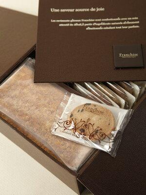 【送料無料】ハロウィンお菓子プレゼントスイーツギフト【アントーレ&クッキー詰合せ】コーヒー風味のバタークリームを挟んだパイ生地をスポンジで包んだ濃厚なケーキとクッキーのギフトフランシーズ