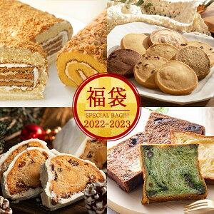 選べる福袋 2020【お得なスペシャルBAG】楽天ランキング1位の バタークリームケーキ や シュトーレン、人気の クッキー や デニッシュ食パンなど クリスマスパーティーや年末年始の集まり