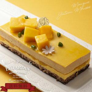 【マンゴー】デコレーションケーキ お誕生日ケーキ 記念日 アルフォンソ ムースケーキ お取り寄せスイーツ ギフト お祝い プレゼント パーティー 母の日 おうち時間 お取り寄せ ケーキ 2〜4