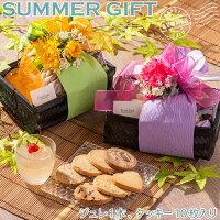 サマーギフトプレゼントスイーツ洋菓子【葵】お菓子リボン可愛いジュレクッキー詰め合わせフランシーズ