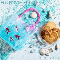 サマーギフトプレゼントスイーツ洋菓子【金魚すくい】お菓子リボン可愛いクッキー詰め合わせフランシーズ