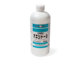 ★送料無料★オキシドール - 500ml 20本入 昭和製薬(第3類医薬品)