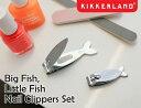 【ゆうパケットなら4個迄送料230円】Kikkerland キッカーランド Big Fish, Little Fish Nail Clippers Set ネイルクリ…