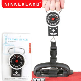 Kikkerland キッカーランド Travel Luggage Scale 2099 トラベル ラゲッジスケール ラゲッジチェッカー 旅行 オーバーチャージ 測り はかり ラゲッジスケール 手荷物預け入れ 手荷物検査【あす楽対応】