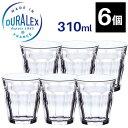 【SALE】DURALEX デュラレックス ピカルディー【310ml×6個セット】 / PICARDIE タンブラー グラス 業務用[CA2]