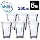 【SALE】DURALEX デュラレックス ピカルディー【360ml×6個セット】/ PICARDIE タンブラー グラス 業務用[CA2]