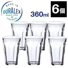 グラス タンブラー コップ DURALEX デュラレックス ピカルディー【360ml×6個セット】/ PICARDIE 業務用[CA2]【SALE】