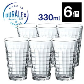 【SALE】DURALEX デュラレックス プリズム【330ml×6個セット】 / PRISME タンブラー グラス 業務用[CA2]