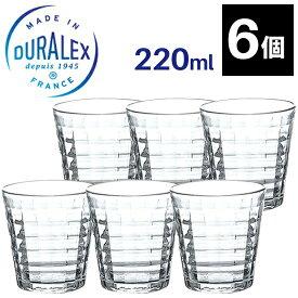 【SALE】DURALEX デュラレックス プリズム【220ml×6個セット】 / PRISME タンブラー グラス 業務用[CA2]