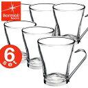 【SALE】ボルミオリロッコ オスロ カプチーノカップ【6個セット】 220ml / Bormioli Rocco OSLO ガラス製カップ コーヒーカップ 耐熱ガラス コップ おしゃれ グラス[KO1]
