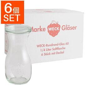 WECK ウェック【WE-763×6】ジュースジャー 290ml 6個セット 口径Sサイズ / JUICE JAR キャニスター 保存容器 ガラスジャー[KO6]【SALE】