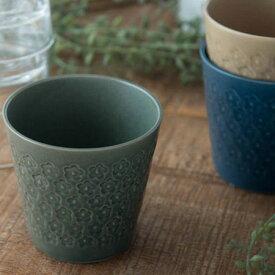 【あす楽対応】プレス・ド・フラワー カップ 8.5cm 選べる4色 / 花柄 フリーカップ 湯呑み 北欧風 美濃焼き 美濃焼 日本製