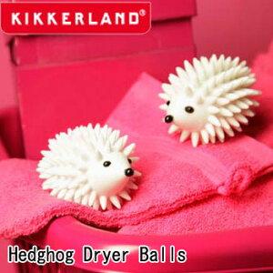 Kikkerland キッカーランド Hedgehog Dryer Balls ヘッジホッグドライヤーボールズ 2436 / ドライヤーボール 乾燥機 乾燥 洗濯 エコ 柔軟剤 おもしろ雑貨 面白グッズ【あす楽対応】