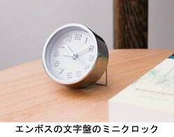 【あす楽対応】KikkerlandキッカーランドMiniSilverAlarmClocksミニシルバーアラームクロックKAC11S/目覚まし時計ミニクロック卓上時計コンパクトおしゃれ