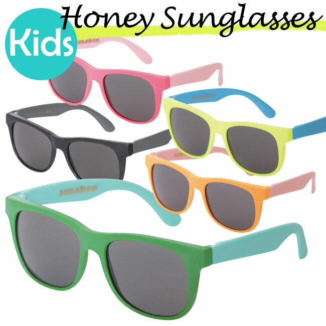 【あす楽対応】amabro ハニーサングラス(3歳〜6歳用)UV400カット仕様 選べる5色 キッズ用サングラス / アマブロ HONEY SUNGLASSES 子供用 UVカット キッズ 紫外線 おしゃれ カラフル