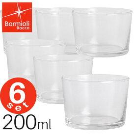グラス タンブラー コップ Bormioli Rocco ボルミオリロッコ ボデガ 【200ml×6個セット】 / 耐熱ガラス デザートカップ[KO1]【送料無料】