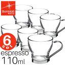 【SALE】ボルミオリロッコ オスロ エスプレッソカップ【6個セット】110ml / Bormioli Rocco OSLO ガラス製カップ 耐熱…