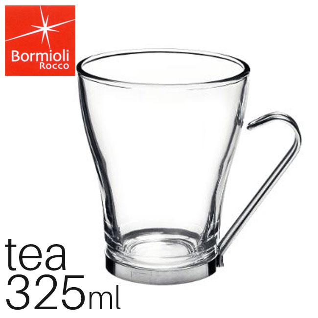 【SALE】ボルミオリロッコ オスロ ティーカップ 325ml / Bormioli Rocco OSLO ガラス製カップ 耐熱ガラス