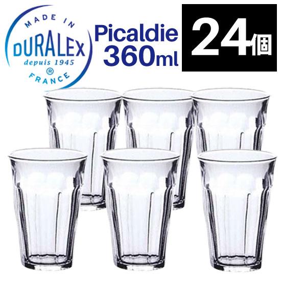 【SALE】DURALEX デュラレックス ピカルディー【360ml×24個セット】/ PICARDIE タンブラー グラス 業務用[KO1]