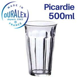 グラス タンブラー コップ DURALEX デュラレックス ピカルディー 500ml / PICARDIE 業務用[KO1]【SALE】