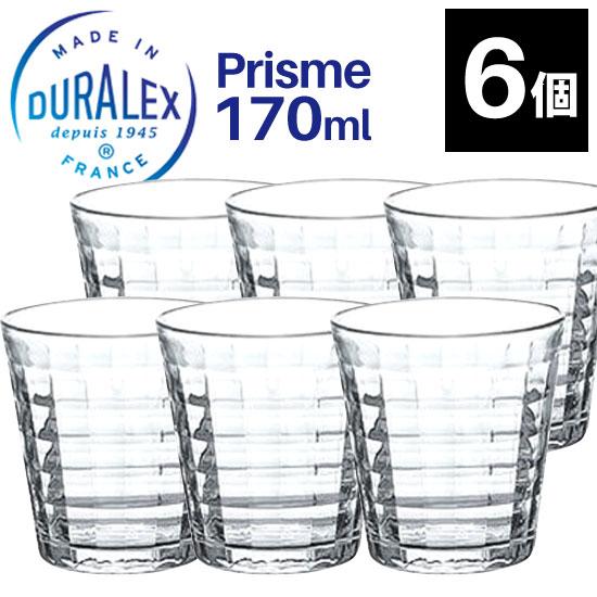 【SALE】DURALEX デュラレックス プリズム 【170ml×6個セット】 / PRISME タンブラー グラス 業務用