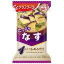 アマノフーズ いつものおみそ汁 なす(10食入り)/ フリーズドライ味噌汁 お味噌汁 即席 インスタント[am]
