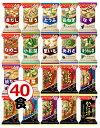 アマノフーズのフリーズドライ味噌汁 みそ汁「豪華」20種類40食セット 味噌汁 バラエティ 詰め合わせ 即席 インスタント[am]【送料無料】【タイムセール】