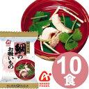 アマノフーズ 鯛のお吸い物(10食入り) / フリーズドライ インスタント 天野実業