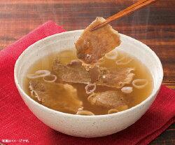 アマノフーズTheうまみ炙り牛スープ(10食入り)フリーズドライインスタントスープ即席インスタント[am]