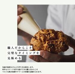 milk-craftcream