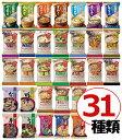おまけ付!【送料無料】アマノフーズ みそ汁 31種類31食セット (フリーズドライ 味噌汁 1ヶ月)【ラッピング対応可】[am]