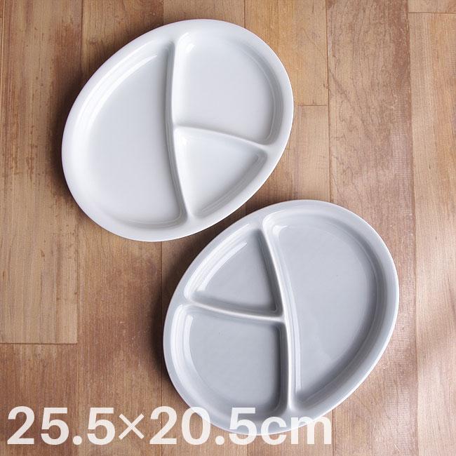 白山陶器 Yトレイ 大 選べる2色 / ランチプレート ランチトレイ