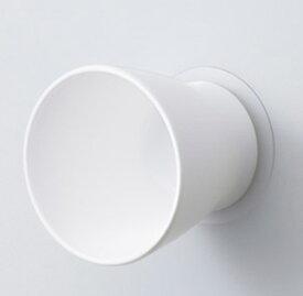 basupo バスポ はみがきコップ ホワイト / 吸盤 歯磨き 歯みがき カップ 歯磨き用コップ 三栄水栓
