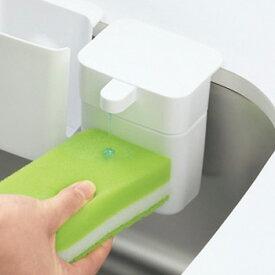 【あす楽対応】kich!to キチッと シンクのディスペンサー ホワイト PW1711-W / 吸盤 洗剤 詰替え 食器洗い 片手で出る 三栄水栓