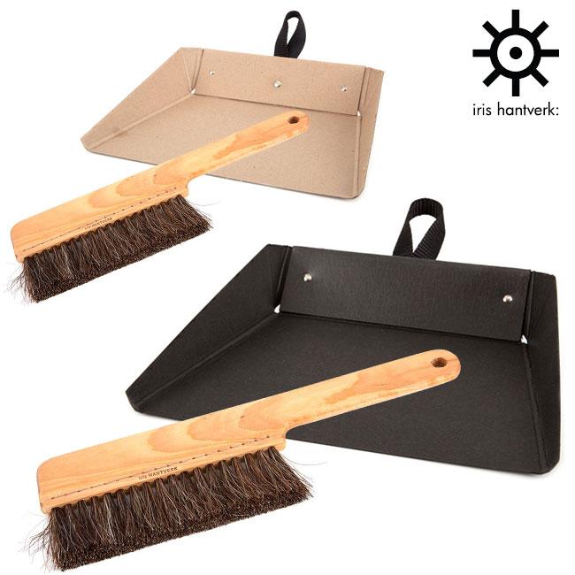 【在庫処分SALE!】Iris Hantverk イリス・ハントバーク 薄型テーブルブラシ&ボードチリトリセット 選べる2色 / 掃除ブラシ テーブルブラシ 机 掃除 ちりとり ダストパン 紙製 おしゃれ 木製 北欧