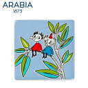 \★サマーセール★/Arabia アラビア ムーミンデコツリー トフスランとビフスラン 89×89mm / Moomin Deco Tree Thingumy&...