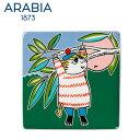 \★サマーセール★/Arabia アラビア ムーミンデコツリー トゥーティッキー 89×89mm / Moomin Deco Tree Too-ticky 壁掛...
