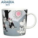 【アフターセール】ARABIA アラビア ムーミンマグカップ 300ml アドベンチャームーブ / ムーミン 北欧 食器