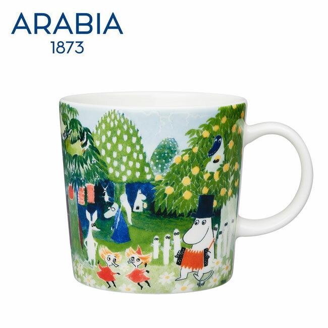 【在庫処分SALE!】ARABIA アラビア ムーミンマグ 300ml ムーミンバレー 2017年の限定生産 / マグカップ Moominvalley ムーミン 北欧 食器