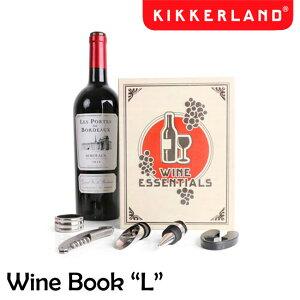 Kikkerland キッカーランド Wine Book L ワインブックL KBA79L / コルクスクリュー ポアラー ドリップキャッチャー ストッパー ホイルカッター ワイングッズ プレゼント ギフト【あす楽対応】【在庫
