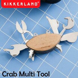 【あす楽対応】Kikkerland キッカーランド Crab Multi Tool クラブマルチツール KCD114 / DIY 工具 缶切り ドライバー ノコギリ 蟹 カニ おしゃれ