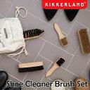 【送料無料・あす楽対応】Kikkerland キッカーランド Shoe Cleaner Brush Set シュークリーナーブラシセット / 靴 ブラシ シュー...