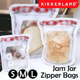 【ゆうパケットなら4セットまで送料200円】Kikkerland キッカーランド ジャムジャー ジッパーバッグ 選べる3サイズ Jam Jar Zipper Bags / ジップバッグ 保存袋 保存バッグ 小分け袋 収納袋 食品保存 小物入れ