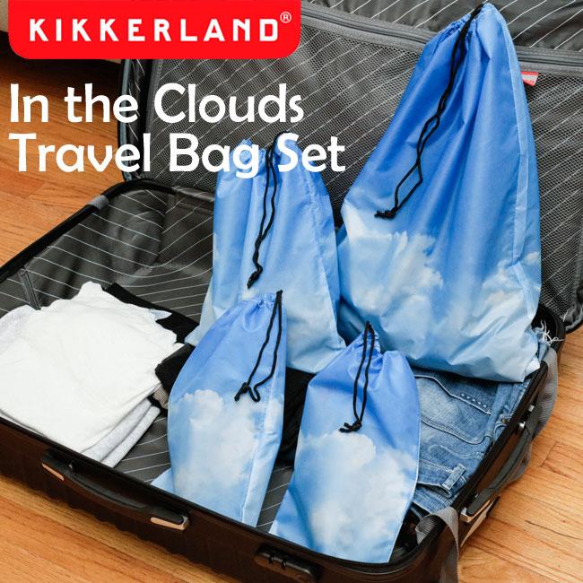 【在庫処分SALE!】【ゆうパケットなら送料無料】Kikkerland キッカーランド In The Clouds Travel Bag Set インザクラウフドトラベルバッグセット KLB16 / 荷造り 収納ポーチ 収納バッグ 巾着 コンパクト 旅行グッズ